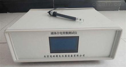 2019新款液体介电常数测试仪