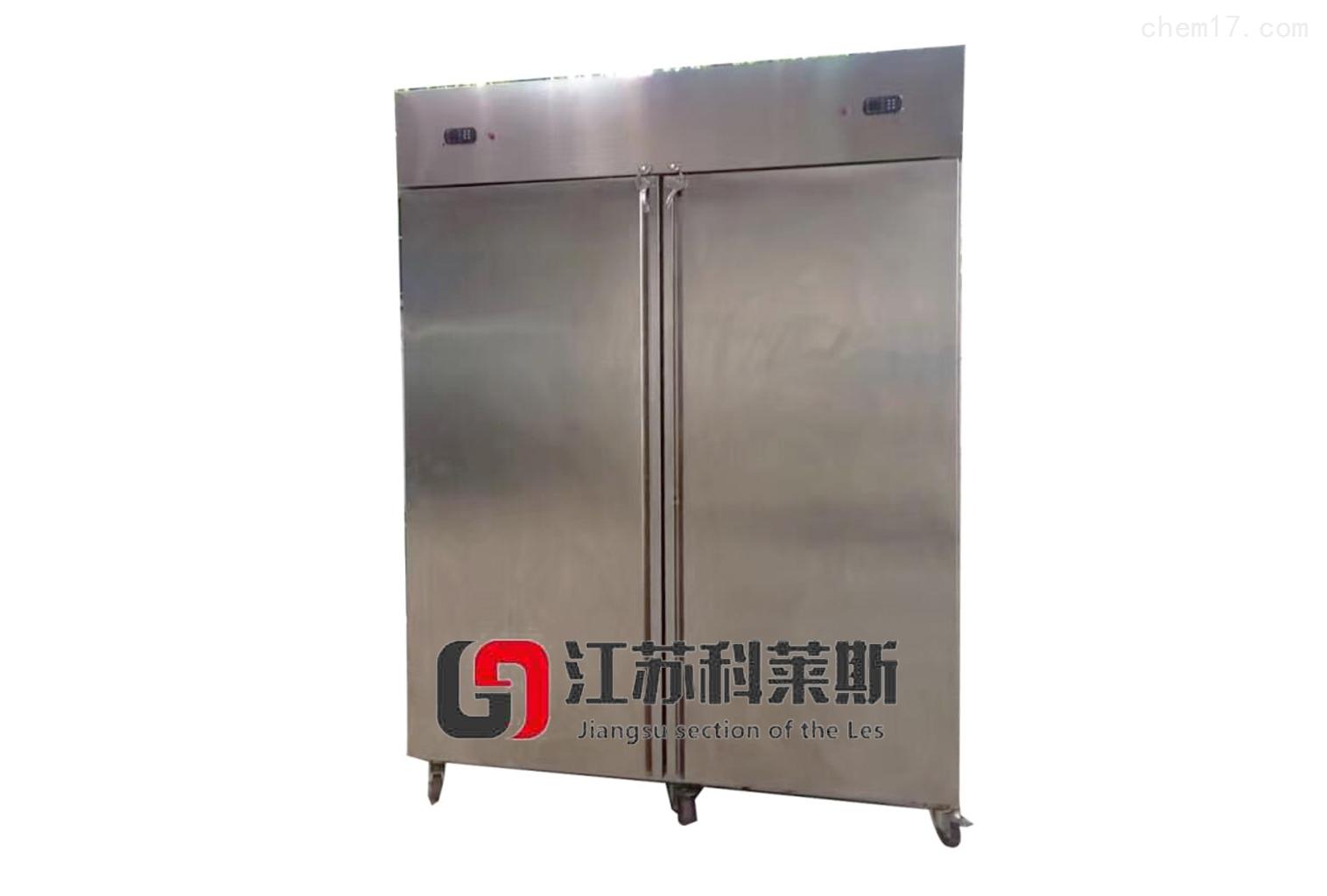 kls-002小型液氮速凍機