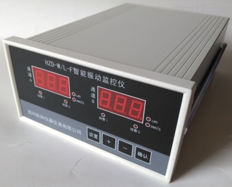SZC-04型智能转速表
