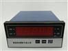 QBJ-3800B汽轮机安全监测保护仪