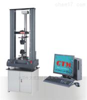 CTM2100微机控制电子万能试验机