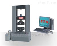 CTM9300力学性能材料试验机