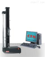 CTM6000微机控制电子拉力试验机