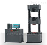 WAW-100微机电液伺服控制万能材料试验机