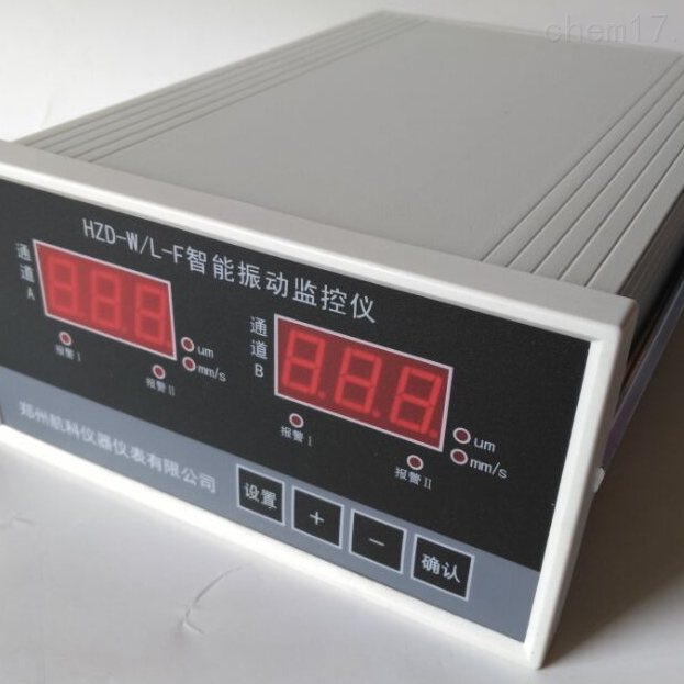 HZD-W-B-A2-B2-C2-D2-E2振动监控仪