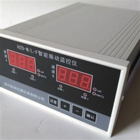 EK-C6652双通道振动监测器