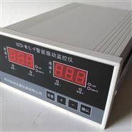 ZS-B1智能转速监视仪