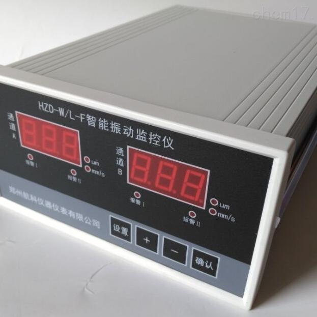 JM-C-5S振动型转速监测保护仪