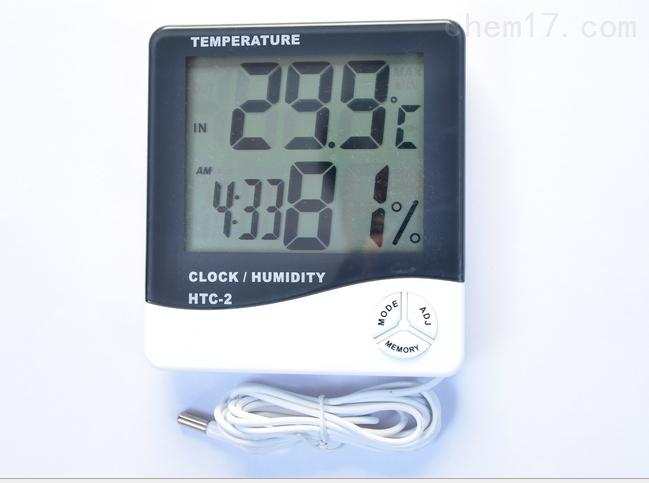 HRT-01空气质量检测仪
