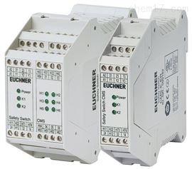 CMS系列德国安士能EUCHNER齿轮泵微型CMS评估单元