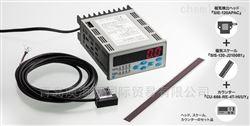 日本码控美线性编码器SI-120APAC