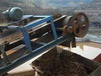 洗砂泥漿處理設備