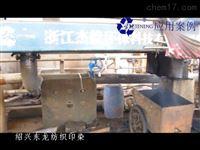 安徽大棚地膜編織袋造粒污水處理設備