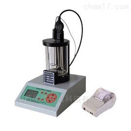 HNM-718智能瀝青軟化點試驗器