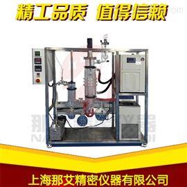 AYAN-B60进口短程蒸馏设备价格
