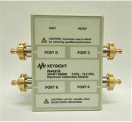回收N4431B-13.5 GHz 射频电子校准件
