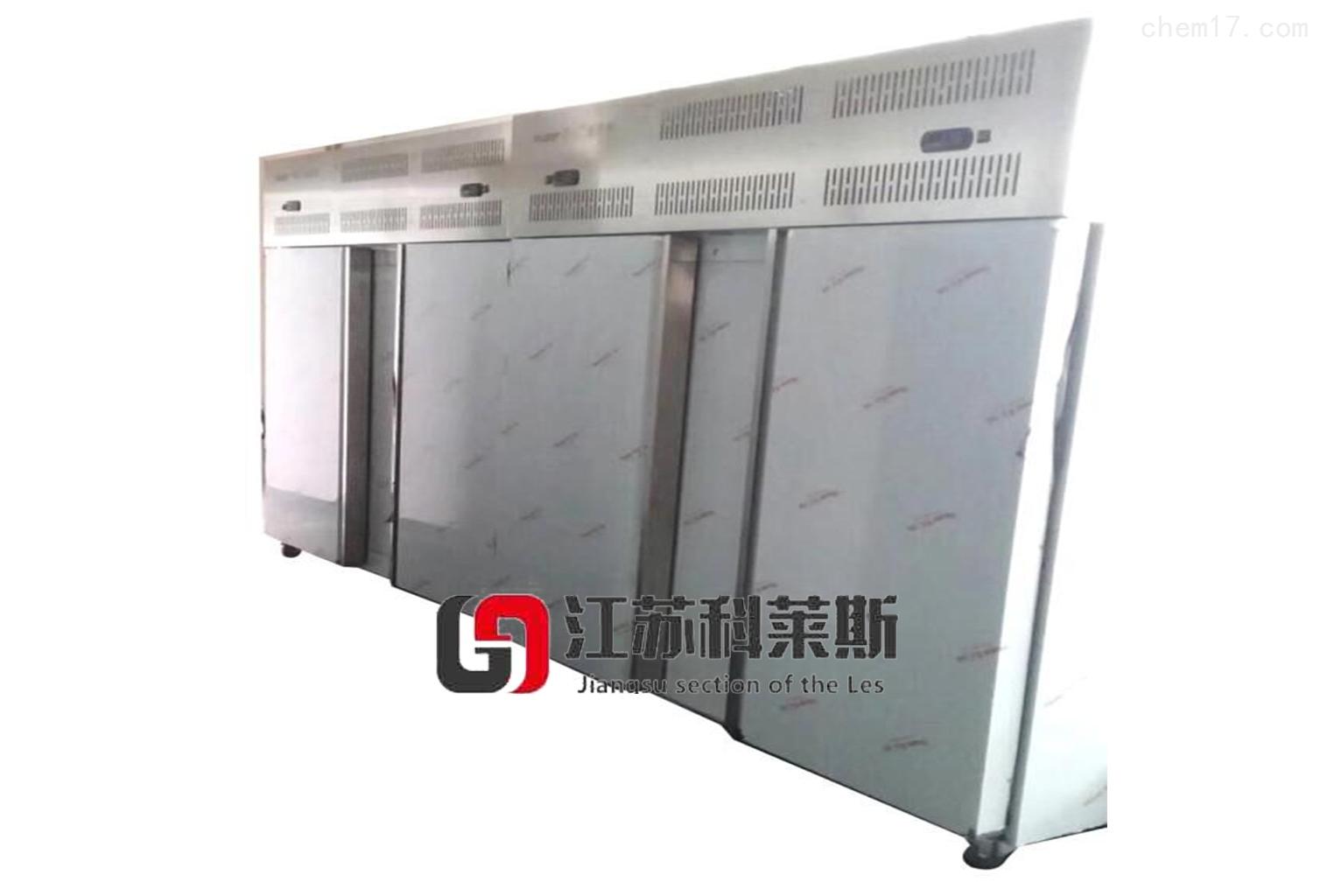 kls-021深冷裝配設備