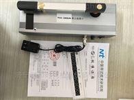 TH-386A黑白透射胶片密度计