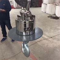 OCS-10t5吨冶炼厂无线吊秤 山东无线耐高温型吊钩秤