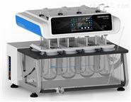 RCZ-8N智能藥物溶出度儀全自動溶出取樣系統