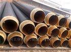 聚氨酯防腐保温管厂家,直埋式蒸汽管供应商