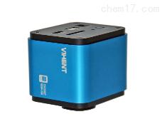 显微镜高清相机VGQ1080CQ(测量版)