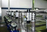 意大利欧马尔OMAL进口电动执行器铝制