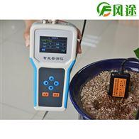 FT-TPH土壤酸碱度检测仪哪里有卖