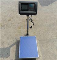 上海150公斤计数台秤配置A15e仪表