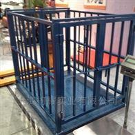 SCS英展围栏防水地磅U型碳钢2吨牲畜电子磅秤