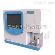 医院实验室专用微量元素分析仪