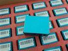 PMS5003PM1.0傳感器