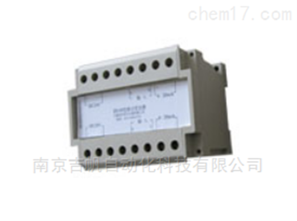 TDP-2型位移变送器