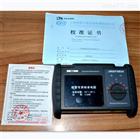 绝缘电阻测试仪防雷检测仪器设备清单