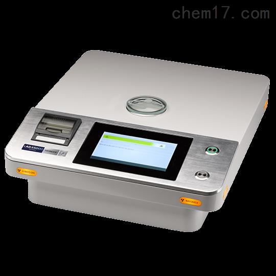 日立台式XRF光谱仪