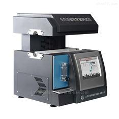炭黑含量测试仪 炭黑分析仪
