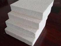600*600*50mmA级硅质聚苯保温板生产厂家