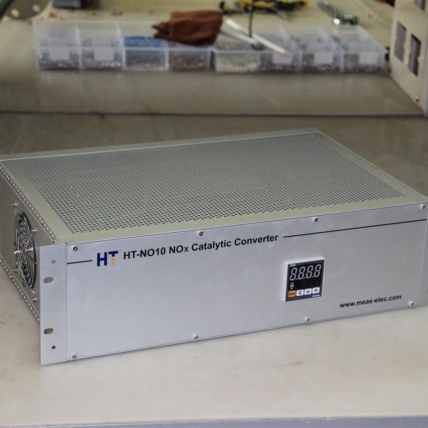 氮氧化物转换器NOx催化器