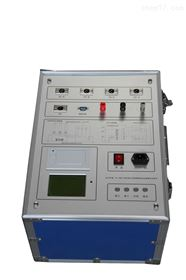 h型h型變頻介質損耗測試儀