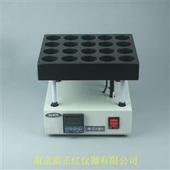 ZH-GY高壓罐消解茶葉中美術綠的檢測適配趕酸儀
