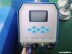LB-2070LB-2070型环境空气氟化物采样器