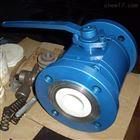 调节型陶瓷球阀
