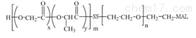 PLGA-SS-PEG-MAL/PLGA二硫键共聚物