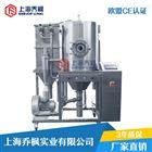 QFN-CX-3超細粉末噴霧干燥機(定制款)廠家報價