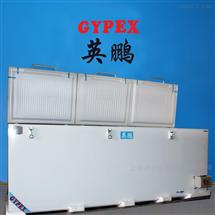 BL-200WS1800L-英鹏卧式防爆冰箱