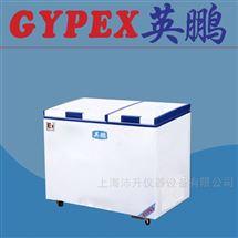 BL-150w/200w/200w-英鹏双温防爆卧式冰柜