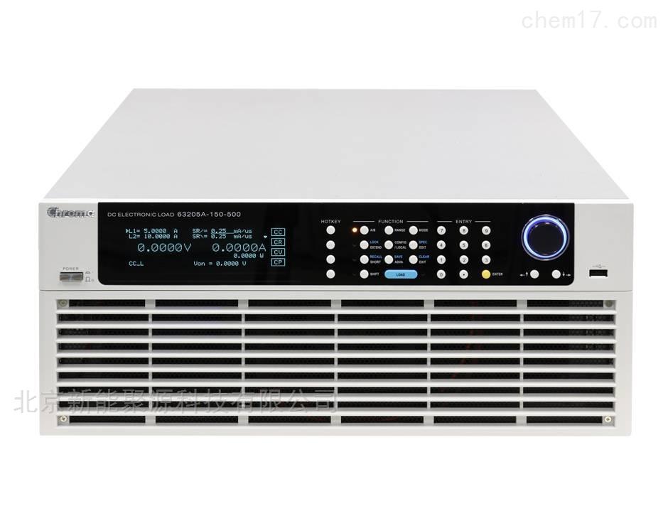 可編程大功率直流電子負載Model63200A