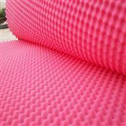 橡塑鸡蛋棉厂家 复合彩色波浪棉直销价格