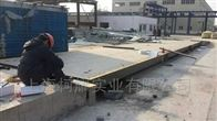SCS上海60吨汽车地磅秤电子秤什么牌子的好
