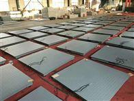 SCS3吨小地磅1.2米乘以1.2米电子秤